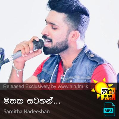 Mathaka Satahan - Samitha Nadeeshan