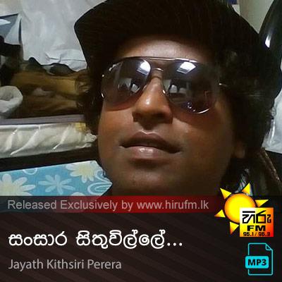 Sansara Sithuville - Jayath Kithsiri Perera
