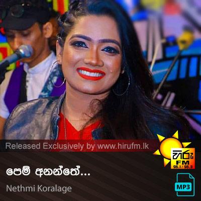 Pem Ananthe - Nethmi Koralage