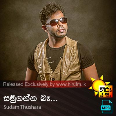 Samuganna Ba - Sudam Thushara