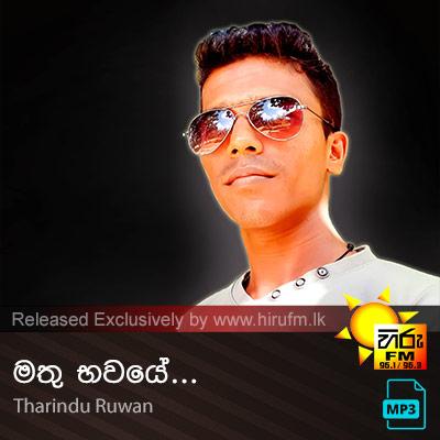Mathu Bhawaye - Tharindu Ruwan