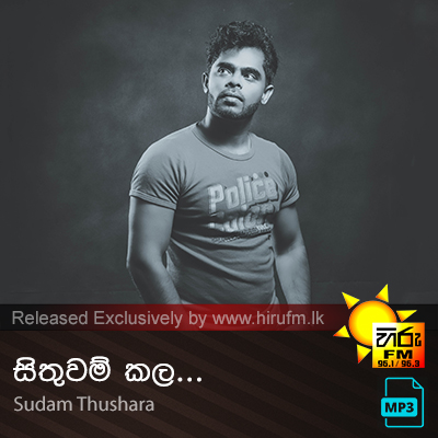 Sithuwam Kala - Sudam Thushara
