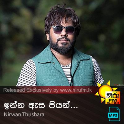 Inna As Piyan - Nirwan Thushara