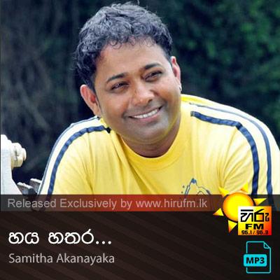 Haya Hathara - Samitha Akanayaka