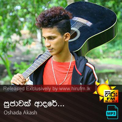 Poojawak Adare - Oshada Akash (Fantastic)