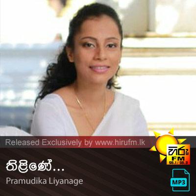 Thiline - Pramudika Liyanage