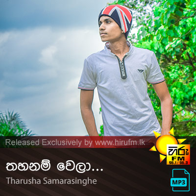 Thahanam Wela - Tharusha Samarasinghe
