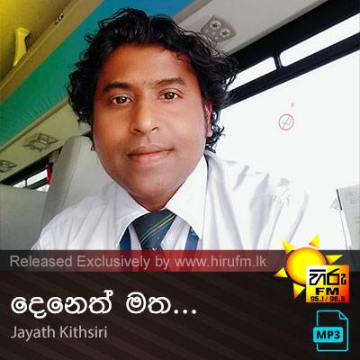 Deneth Matha - Jayath Kithsiri