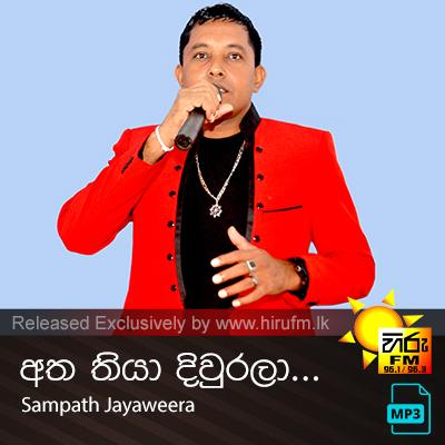 Atha Thiya Diwurala - Sampath Jayaweera