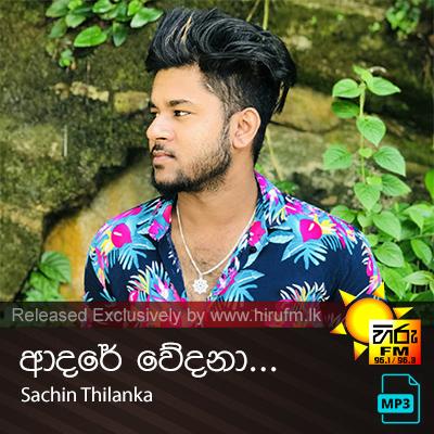 Adare Wedana - Sachin Thilanka