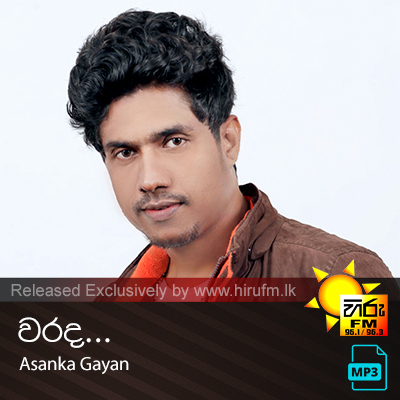 Warada - Asanka Gayan