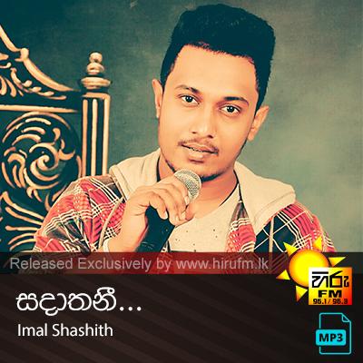 Sadathanee - Imal Shashith