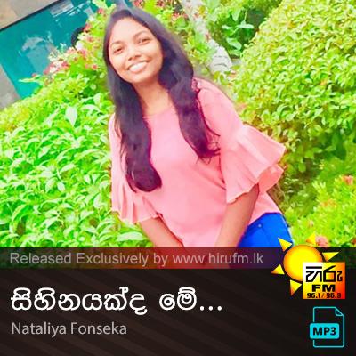 Sihinayakda Me - Nataliya Fonseka
