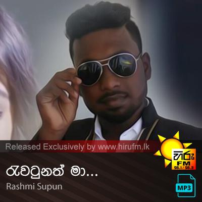 Rewatunath Ma - Rashmi Supun