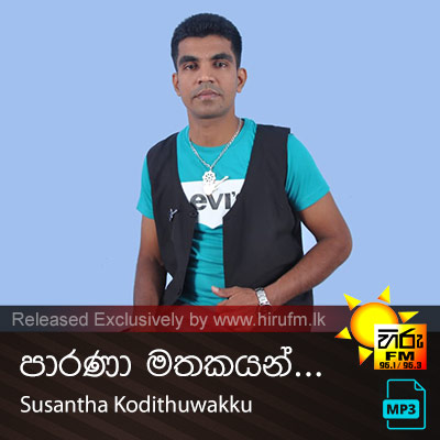 Parana Mathakayan - Susantha Kodithuwakku