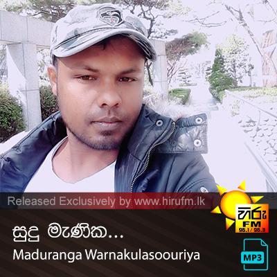 Sudu Manika - Maduranga Warnakulasoouriya