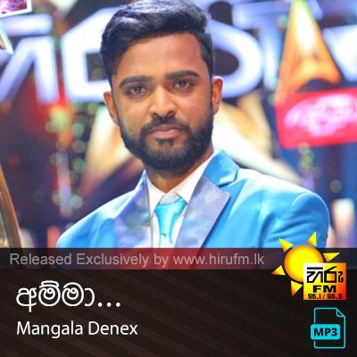 Amma - Mangala Denex