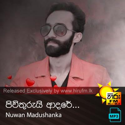 Pivithurui Adare - Nuwan Madushanka
