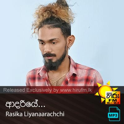 Adariye - Rasika Liyanaarachchi