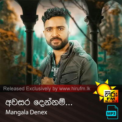 Awasara Dennam - Mangala Denex