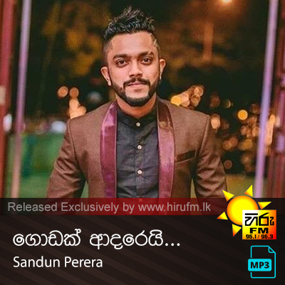 Godak Adarei - Sandun Perera