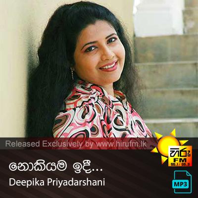 Nokiyama Idi - Deepika Priyadarshani Peiris