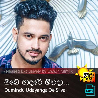Obe Adare Hinda - Dumindu Udayanga De Silva