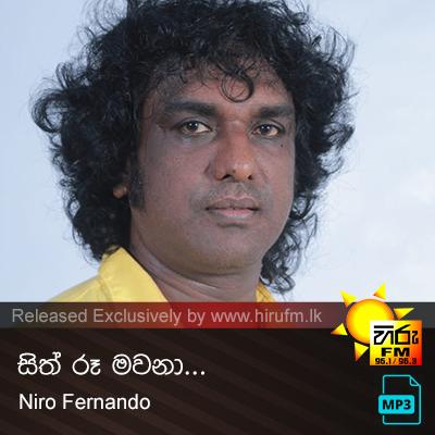 Sith Ru Mawana - Niro Fernando