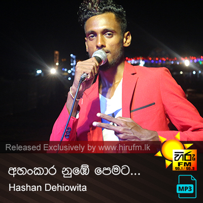 Ahankara Numbe Pemata - Hashan Dehiowita