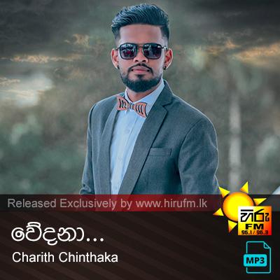 Wedana - Charith Chinthaka