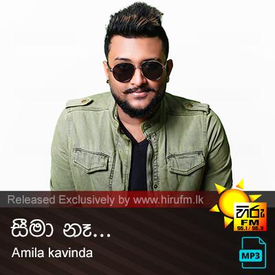 Seema Na - Amila kavinda