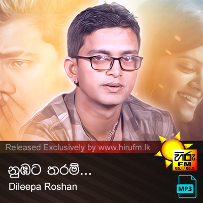 Numbata Tharam - Dileepa Roshan