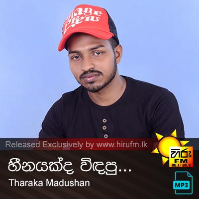 Heenayakda Widapu - Tharaka Madushan