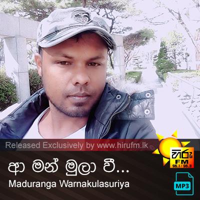 A man Mula Wi - Maduranga Warnakulasuriya