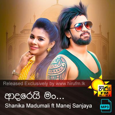 Adarei Man - Shanika Madumali ft Manej Sanjaya