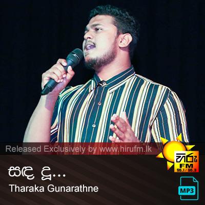 Sanda Du - Tharaka Gunarathne