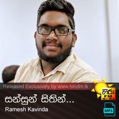Sansun Sithin - Ramesh Kavinda