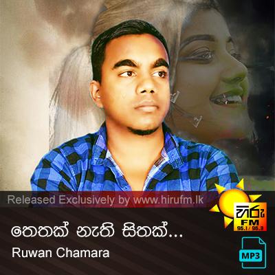 Thethak Nathi Sithak - Ruwan Chamara