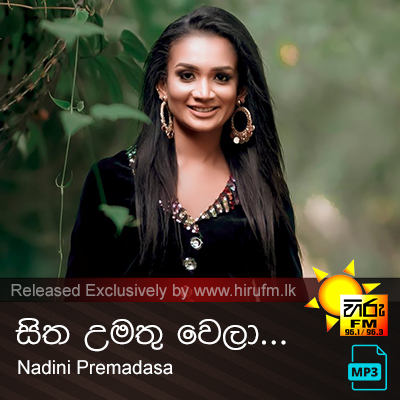 Sitha Umathu Wela - Nadini Premadasa