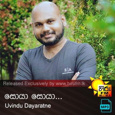 Soya Soya - Uvindu Dayaratne