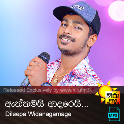 Aththamai Adarei - Dileepa Widanagamage