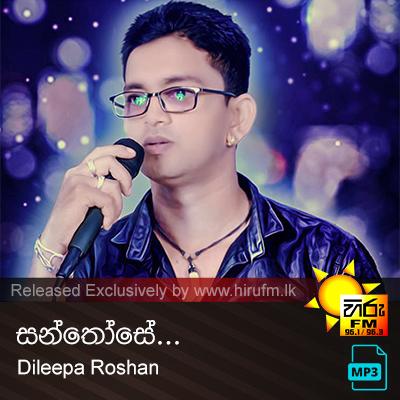 Santhose - Dileepa Roshan