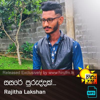 Sasare Puruddak - Rajitha Lakshan