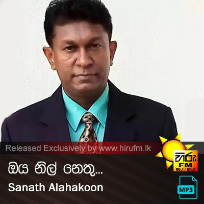 Oya Nil Nethu - Sanath Alahakoon