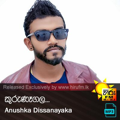 Kurunegala - Anushka Dissanayaka