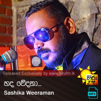 Hadaweedana - Sashika Weeraman