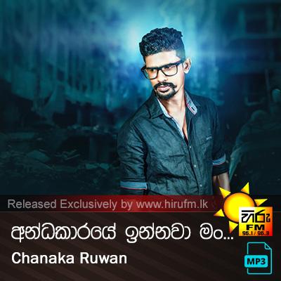 Andakare Innawa Man - Chanaka Ruwan