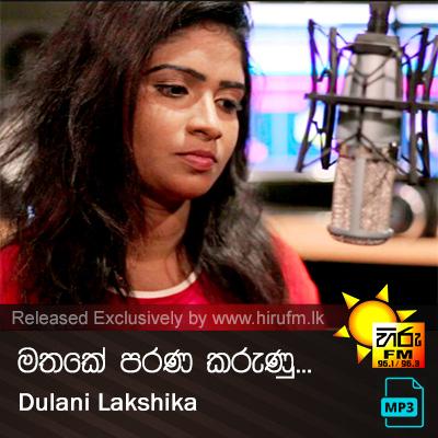 Mathake Parana Karunu - Dulani Lakshika
