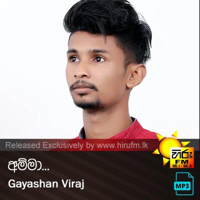 Amma - Gayashan Viraj