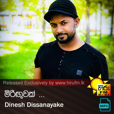 Miriguwak - Dinesh Dissanayake